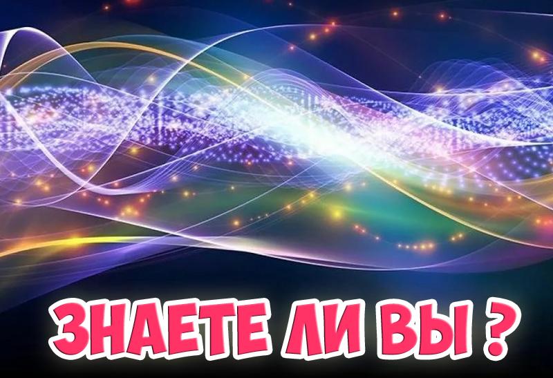"""Лунный календарь """"Ритмы Жизни"""""""